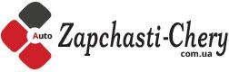 Барвенково магазин Zapchasti-chery.com.ua